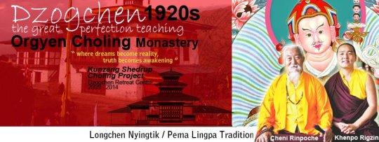 Orgyen Choling monastery 2