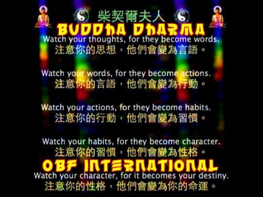 Amitabha Buddha with Chinese text