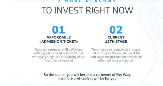 Sky Way stage 12 investments profits